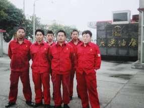 北京大兴油库万博max手机客户端下载现场 (1)