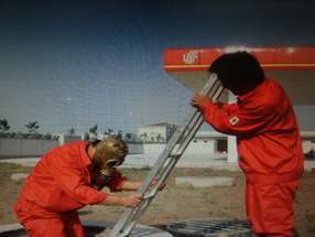 北京首都机场加油站万博max手机客户端下载 (3)