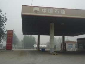 廊坊中石油加油站万博app手机下载 (2)