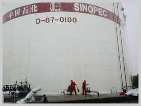 中国石化北京长辛店油库施工 (5)