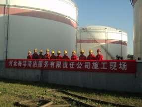 中国石化北京长辛店油库施工 (8)
