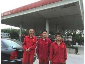 北京中石化加油站万博app手机下载 (2)