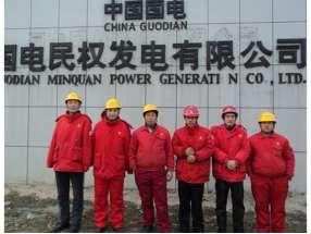 国电民权发电有限公司油库 (1)
