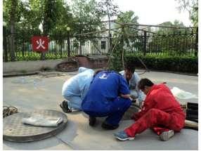 北京中石化加油站万博app手机下载 (3)
