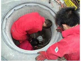 北京中石化加油站万博app手机下载 (4)