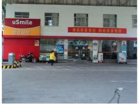 湖南中石油加油站万博app手机下载 (1)