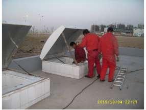 内蒙古中石化加油站万博max手机客户端下载 (4)