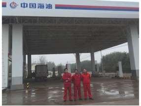 山东中海油加油站万博app手机下载 (1)