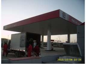 内蒙古中石化加油站万博max手机客户端下载 (3)