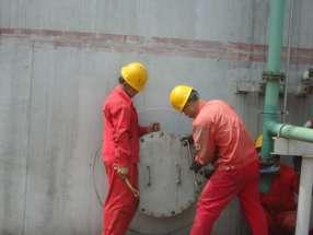 中国石化北京石油分公司燕山营业部万博app手机下载 (3)