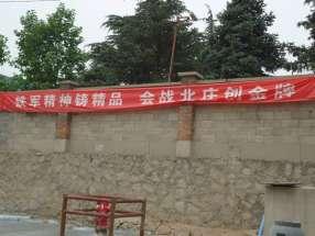 中国石化北京石油分公司燕山营业部万博app手机下载 (6)