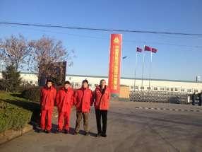 中国重汽集团济南动力有限公司 (6)